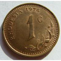 Родезия 1 цент 1976 г