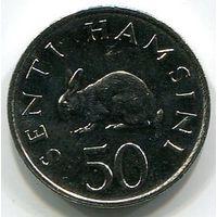 ТАНЗАНИЯ - 50 ЦЕНТОВ 1989
