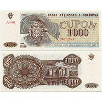 Молдова. 1000 купонов (образца 1993 года, P3, UNC) [серия A]