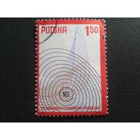 Польша 1977 технический конгресс