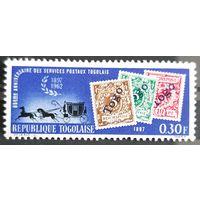 Почтовая марка 1963 The 65th Anniversary of Togolese Postal Services - Того