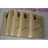 Антикварные книги Великая реформа 1911г 5 из 6-ти (нет 1-го тома)