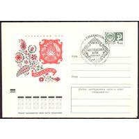 CCCР 1972 50 лет  СССР  герб  СГ
