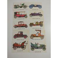 Набор календариков СССР авто