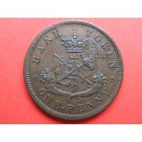 1 пенни 1854 года Верхняя Канада