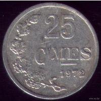 25 сантимов 1972 год Люксембург