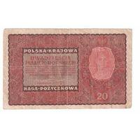20 марок Польши 1919 года