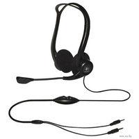 Logitech PC Headset 860 (наушники с микрофоном, с рег.громкости)