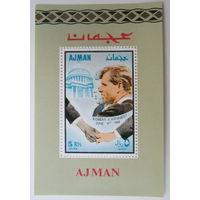 Блок Аджман 1968г.