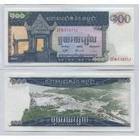 Распродажа коллекции. Камбоджа. 100 риэлей 1962(75) года (P-12b - Выпуск 1962-1975)