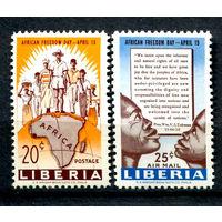 Либерия - 1959г. - День свободы Африки - полная серия, MNH [Mi 539-540] - 2 марки