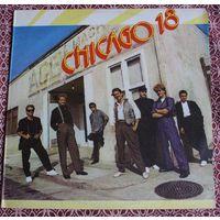 Пластинка Chicago 18