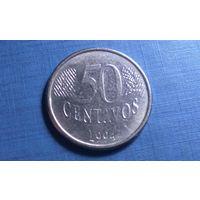 50 сентаво 1994. Бразилия.