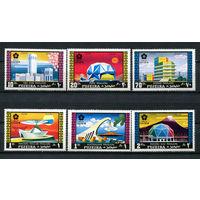 Фуджейра - 1970 - Международная выставка EXPO' 70 в Осаке - [Mi. 537-542] - полная серия - 6 марок. MNH.