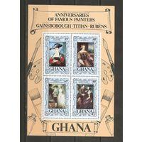 1984 Гана ЖИВОПИСЬ, РУБЕНС