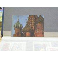 Календарики Собор Москва