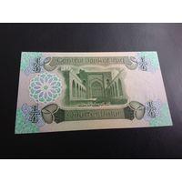 Ирак 1/4 динара