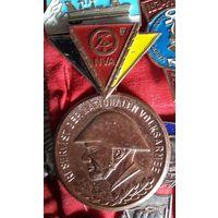 Медаль ГДР DDR