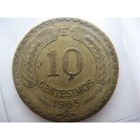 Чили 10 сентесимо 1965 г.