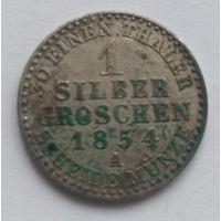 1 грош 1854 А. Пруссия . Серебро. Нечастая!