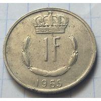 Люксембург 1 франк, 1965                 ( 6-9-3 )