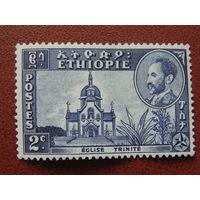 Эфиопия. Архитектура.