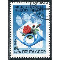 СССР 1989.. Неделя письма