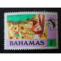 Багамы. Искусство.