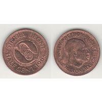 Сьерра-Леоне km16 1/2 цента 1964 год (f14)
