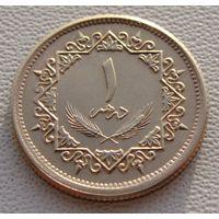 """Ливия. 1 дирхам 1979 год  KM#18  """"Бедуин Всадник""""  """"Один год чекана!!!"""""""