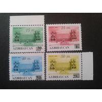 Азербайджан 1994 стандарт, надпечатки