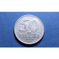 50 филлеров 1967. Венгрия.