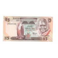 5 квача  Замбии