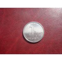 1 франк 1997 Q года Бельгия