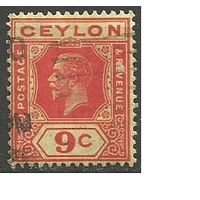 Цейлон. Король Георг V. 1921г. Mi#192.
