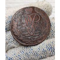 Монета 5 копеек 1761 год Старт с 1 рубля