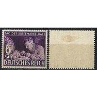 1942 - Рейх - День марки Mi.811 *