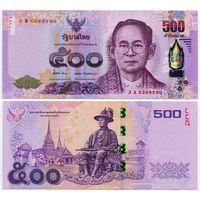Таиланд. 500 бат (образца 2013 года, P121, XF)