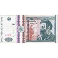 Румыния, 500 лей, 1992 г.