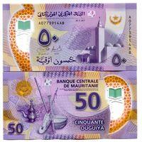 Мавритания 50 угий образца 2017 года uNC