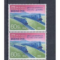 [864] Цейлон 1964.Поезда,локомотивы.
