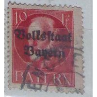 Король Людвиг III. Бавария. Дата выпуска:1919-03-01