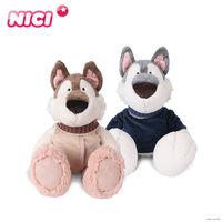 Плюшевые Собака Хаски  50 см Nici(Германия) оригинал ,мальчик и девочка(в ассортименте)+подарок