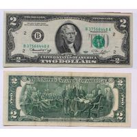 2 доллара США, 1976 B