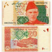 Пакистан. 20 рупий (образца 2012 года, P55f, UNC)