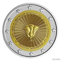 2 евро 2018 Греция 70 лет союза островов Додеканес  с Грецией UNC из ролла