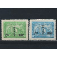Китай Респ Вып для провинции Тайвань 1946 Народное собрание в Нанкине Надп (использование только на Тайване, номинал в новой валюте) #12-3*