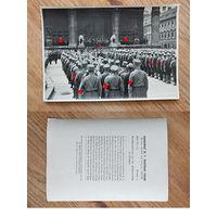 Германия Третий рейх Мюнхен. Коллекционная карточка (3)