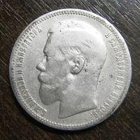 1 Рубль 1896 г.*   С ошибкой на гурте.
