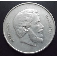 Венгрия. 5 форинтов 1947 Серебро